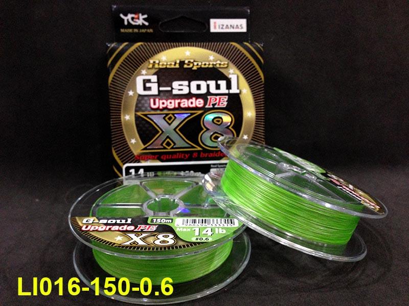 YGK G-SOUL UPGRADE PE X8 150m #0.6