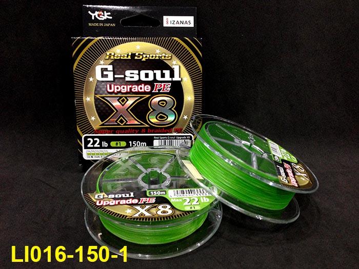 YGK G-SOUL UPGRADE PE X8 150m #1