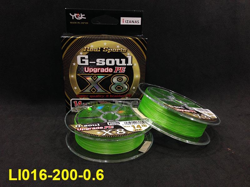 YGK G-SOUL UPGRADE PE X8 200m #0.6
