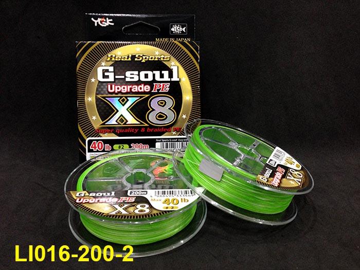 YGK G-SOUL UPGRADE PE X8 200m #2