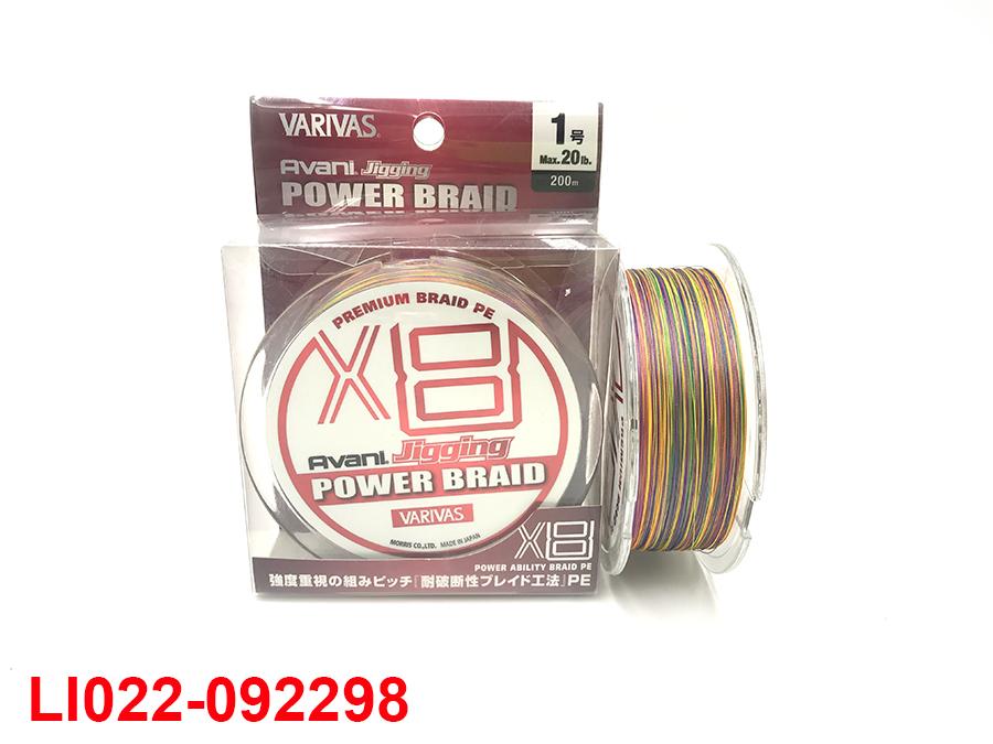 VARIVAS AVANI JIGGING POWER BRAID X8 200M #1