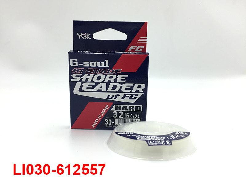 YGK HI-GRADE SHORE LEADER UT FC HARD #7 - 32LB