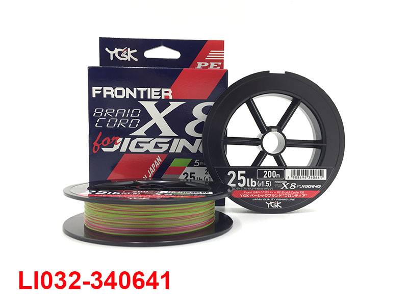YGK FRONTIER BRAID CORD X8 FOR JIGGING 200M #1.5