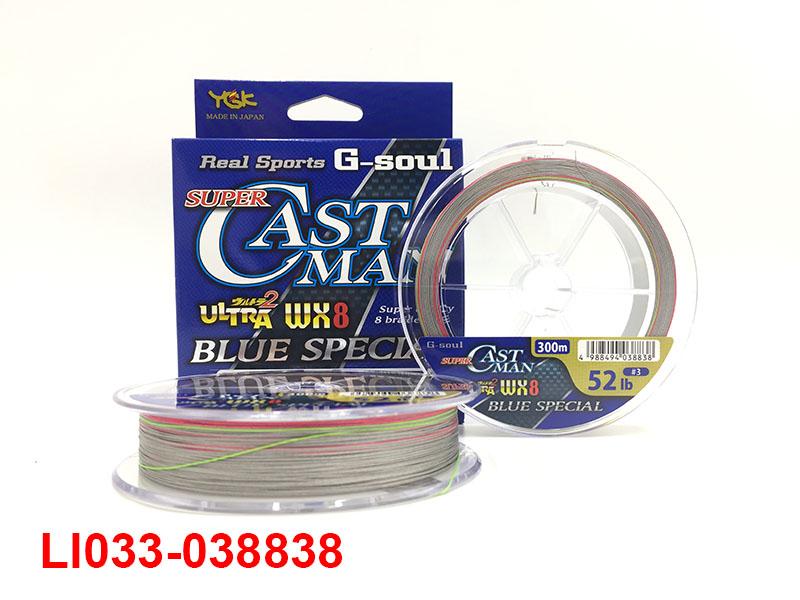 YGK G-SOUL SUPER CASTMAN ULTRA WX8 BLUE SPECIAL 300M #3