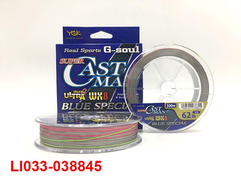 YGK G-SOUL SUPER CASTMAN ULTRA WX8 BLUE SPECIAL 300M #4