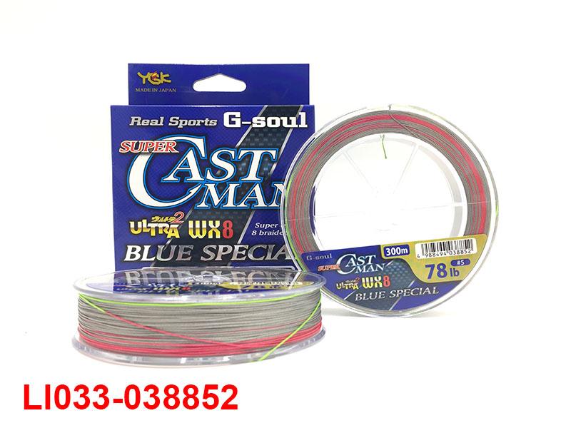 YGK G-SOUL SUPER CASTMAN ULTRA WX8 BLUE SPECIAL 300M #5