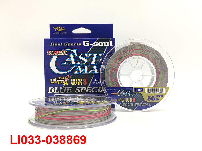YGK G-SOUL SUPER CASTMAN ULTRA WX8 BLUE SPECIAL 300M #6