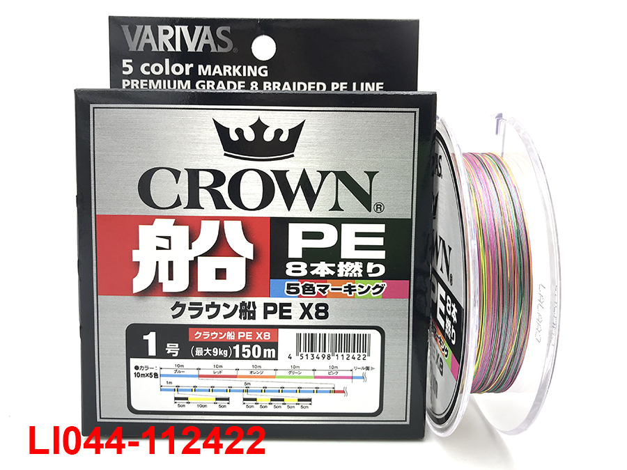 VARIVAS CROWN FUNE PE X8 150M #1