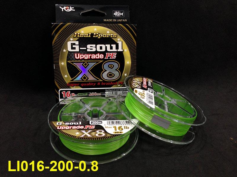 YGK G-SOUL UPGRADE PE X8 200m #0.8