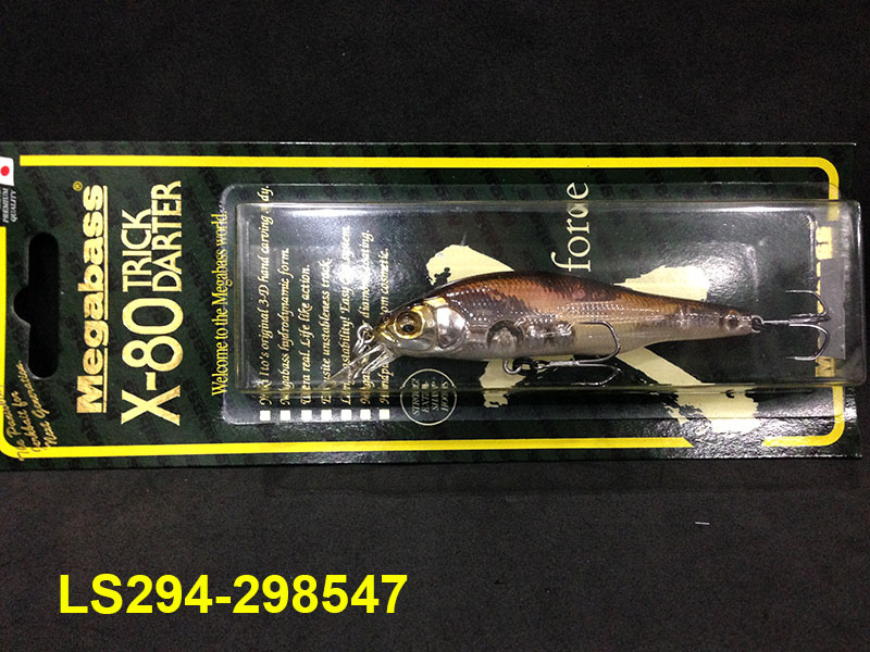 MEGABASS X-80 TRICK DARTER STEAK TH WAKASAGI