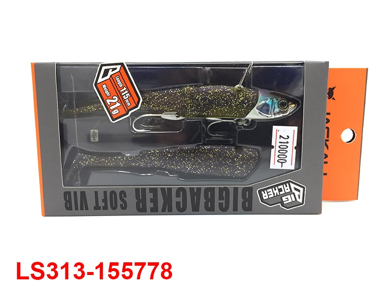 JACKALL BIG BACKER SOLF VIB 21G BAITFISH (UV)
