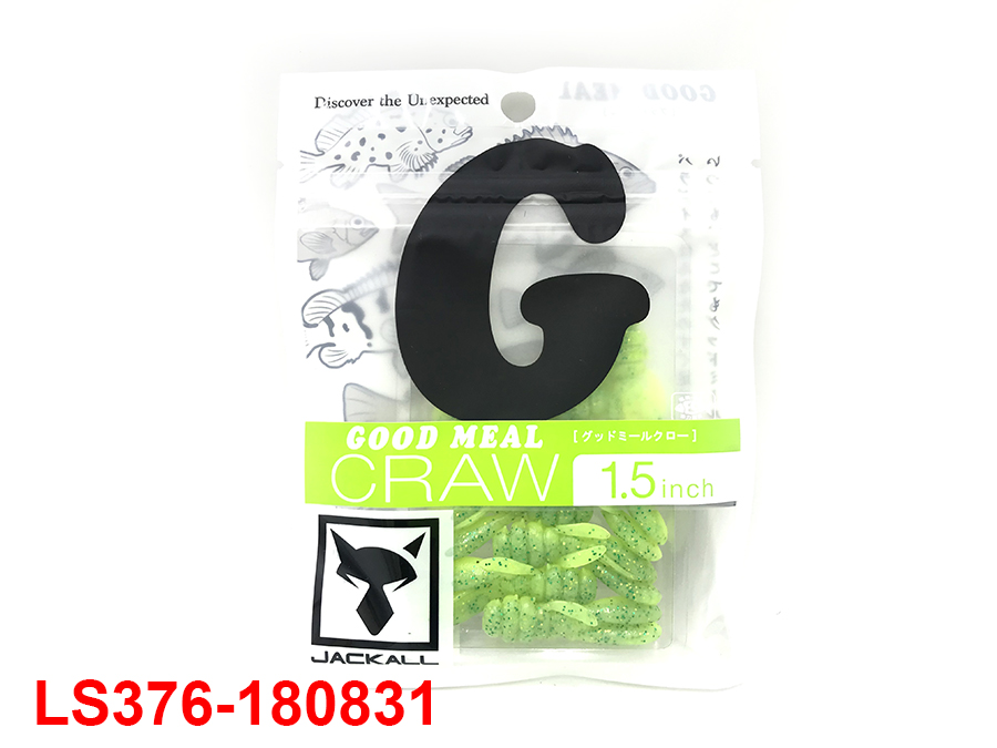 JACKALL GOOD MEAL CRAW 1.5INCH #HOT LIME/ GLOW CHARTREUSE