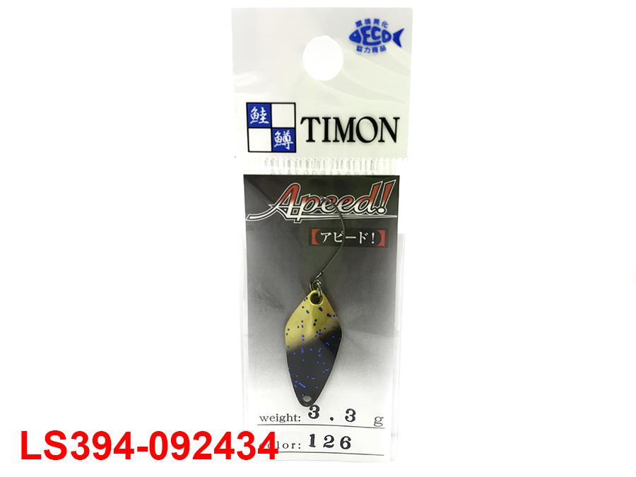 JACKALL - TIMON APEED 3.3G #ENDO KUROCHA
