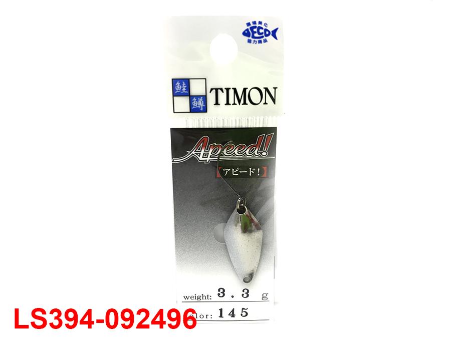 JACKALL - TIMON APEED 3.3G #KAMI SILVER