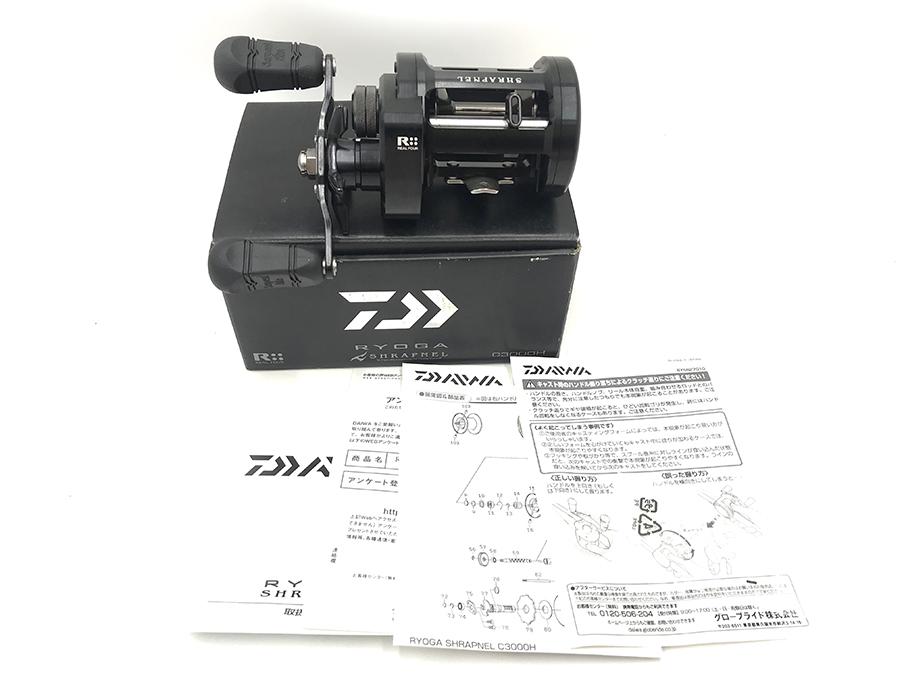 DAIWA RYOGA SHRAPNEL C3000H (USED)