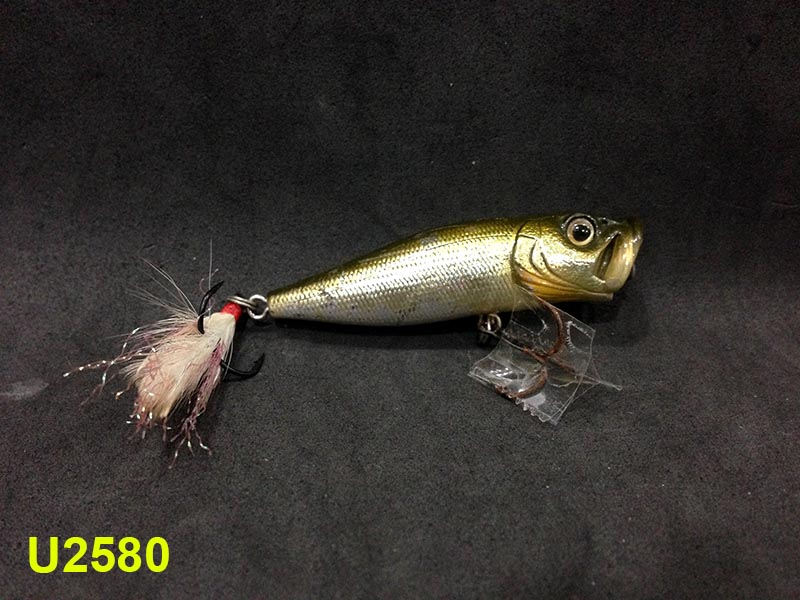 MEGABASS POP-X (U2580)